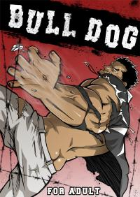 (Yarou Fes 2009) [Rycanthropy (Mizuki Gai)] BULL DOG (ALEX BLACK) [English] [Leon990]