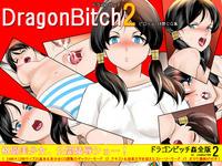[chamber580] Dragon Bitch 2 (Dragon Ball Z) [English] [rookie84]