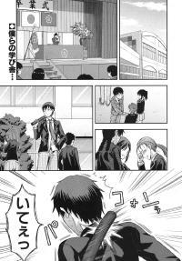 [Yuzuki n Dash] Zutto suki Datta