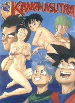 Free Hentai Doujinshi Gallery: Kamehasutra (Dragon Ball Z) [French] [Full Color]