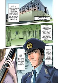 Free Hentai Manga Gallery [Nagashima Chousuke] Girls Must Die! Ch. 1-3 [English] [Lazarus H]
