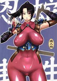 Free Hentai Image Set Gallery: Warrior Girl