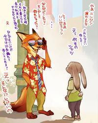 [Zootopia]Artist:ゆづきち(yudukichi)