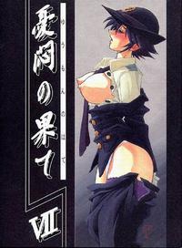 (C61) [Sankaku Apron (Sanbun Kyoden, Umu Rahi)] Yuumon no Hate Shichi | 우민의 끝 VII [Korean]