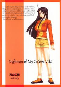 Nightmare of My Goddess Vol.7