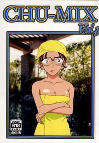 (COMIC1☆7) [Kaigetsudou (Jigoku Sensei Hirobe~)] CHU-MIX Vol. 3 (Detective Conan) [Korean]