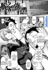 [ShindoL] Moroku Gankyou ni (COMIC Mugen Tensei 2014-04) [Italian] (Hentai Fantasy)