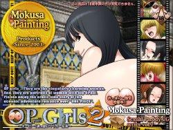 Free Hentai Artist CG Set Gallery: [Mokusa] OP Girls 2 (One Piece)