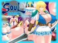 [7961 Shiki] Soul Ecstasy (Soul Calibur)
