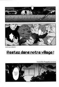 [Suehirogari] Stay in our Village (Comic Megastore 2013-03) [French] [Zer0]