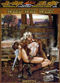 Wild Wild West Hentai-Action