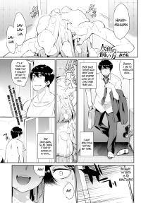[Mizone] Ningyo no Kaikata | How to Take Care of Your Mermaid (COMIC BAVEL 2015-11) [English] [Lazarus H] [Digital]