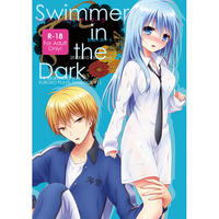 (C84) [SwimS (Komano Mako)] Swimmer in the Dark (Kuroko no Basuke) [Sample]