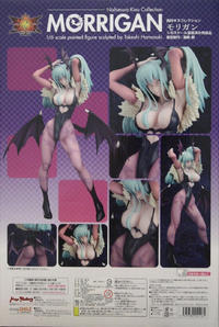 Morrigan Aensland-Figure