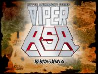 Free Hentai Game CG Set Gallery: [Sogna] Viper RSR (Viper RSR)