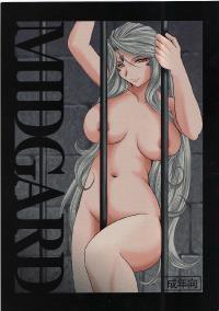 Free Hentai Doujinshi Gallery: [Circle Outerworld] Midgard X (Aa Megami-sama / Oh My Goddess! (Ah! My Goddess!)) [English]
