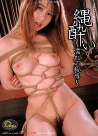 Bandage pornos