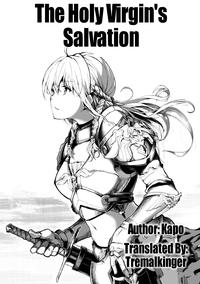 Free Hentai Manga Gallery [Kapo] Seijyou No Kyuusai | The Holy Virgin's Salvation [English] [Tremalkinger]