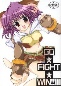 GO FIGHT WIN!! 3