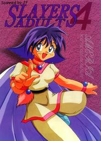 Slayers Adult 04