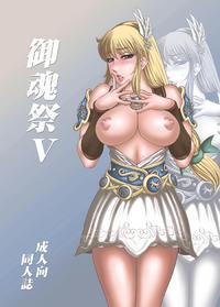 Free Hentai Doujinshi Gallery: [Kikusui Iori] Gokonsai V (Soul Calibur) [