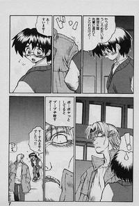 La Discipline Le Hentai Acadmie Ep 1 - frbiguznet - page 9