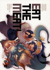 [Kon'na Tokoro no Kin'niku made Kitaeru nante... (Sugoi Kin'niku)] EAT THE MEAT! (SaGa 2: Hihou Densetsu - Goddess of Destiny)
