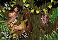 (C79) [Niku Drill (Toumasu)] Jingai Shunman 3 [English] {Anonygoo}