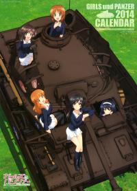 Free Hentai Non-H Gallery: Girls und Panzer - 2014 calendar