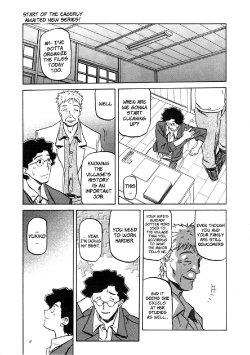 Free Hentai Manga Gallery: [Sanbun Kyoden] Sayuki no Sato (Chap 1-12, English)
