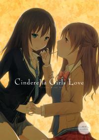 (SC56) [NICOLAI (Orico)] Cinderella Girls Love (THE IDOLM@STER CINDERELLA GIRLS) [English] [Yuri-ism]