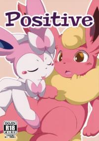 (C89) [TUMBLE WEED (Itameshi)] Positive (Pokémon)