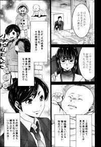 [Moriya Gia] Ane Tsuki