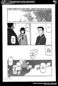 Free Hentai Manga Gallery: (Sanbun Kyoden) Gekkakou no Ori | The Tuberose's Cage (Manga Bangaichi 2014-05) [English] [_ragdoll]