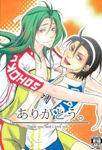 (C89) [Byakuya (Enen)] Arigatou. -Thank you, and I love you. (Yowamushi Pedal)