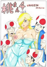 [Ninnindo (Tonsuke)] Momoman 4 ~Keirou Kansha Party~ (Super Mario Brothers)