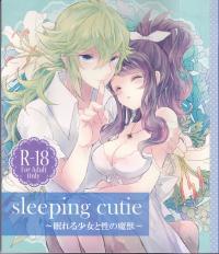 (C86) [my pace world (Kabocha Torte)] sleeping cutie ~Nemureru Shoujo to Sei no Majuu~ (Pokémon Black and White) [Chinese] [朔夜汉化]
