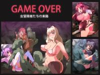 [Air Hike] GAME OVER: End of the Road for the Adventurers