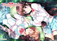 Free Hentai Game CG Sets Gallery [Campus] Triangle Love -Apricot Fizz-