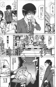 Free Hentai Manga Gallery: [Tenzaki Kanna] Watch-Men