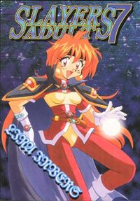 Slayers Adult 07