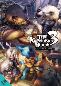 The Kemono Book 3