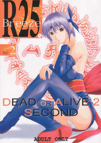 R25 Breeze Vol.2 DEAD OR ALIVE 2 SECOND