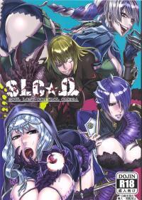 (C82) [UNDER CONTROL (zunta)] SLC★Ω (Soul Calibur)