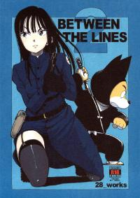 (C83) [28_works (Oomori Harusame, Hayo.)] BETWEEN THE LINES 2 (Dragon Ball) [German] {schmidtsst}