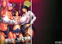 (COMIC1☆10) [Sengoku Joketsu Emaki (Chinbotsu)] Fuuzoku Chinpo Jogakuen | Sexy Penis Women Academy (Various) [Spanish] [FutanariSanctuary]