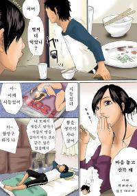 Korean Sexyporn Gallery 18