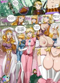 Nintendo Lesbian Galleries 10