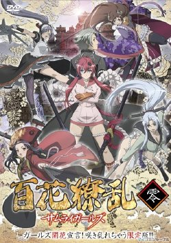 Free Hentai Non-H Gallery: Hyakka Ryouran Samurai Girls concept