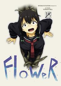 [Ryona's Station (YOSHITORA)] FloWeR [Digital]